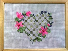 Every heart needs love