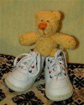 Пошли гулять, а?))))))
