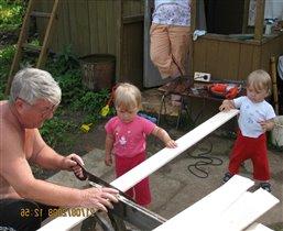 Надо дедушки помочь!