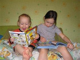 мои детки читают на ночь