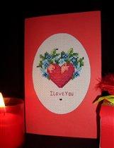 Открытка на день Св.Валентина