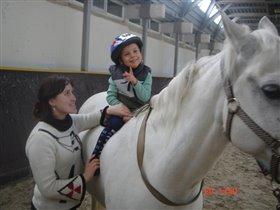 ПрЫнц на белом коне