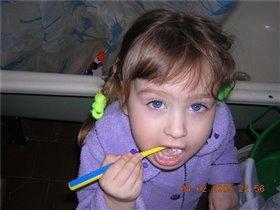 о зубах забочусь с детства!
