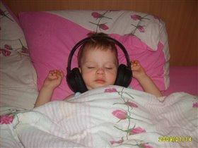 Я на солнышке лежу - и музыку слушаю