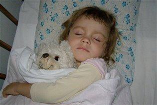 Cладко спится с любимым мишкой!
