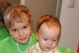 Две сестрички три косички