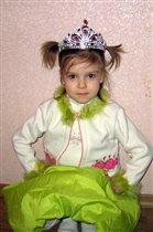 А я мамина принцесса!