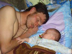 Спи мой папочка