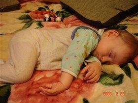 Вот так мы спим