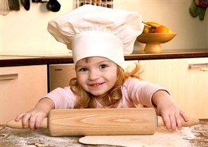 Обед сегодня готовлю Я!
