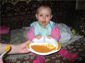 Отдай мою тарелку!!!