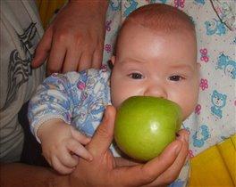 моё первое яблочко