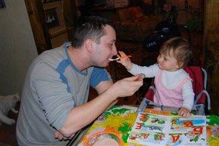 Папа кормит Марту - Марта кормит папу :)
