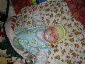 Сладко спит Ромуська!!!!!!!!