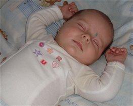 спящее чудо