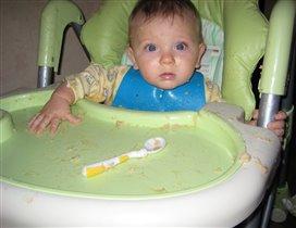 Ой,я что тарелку съел?