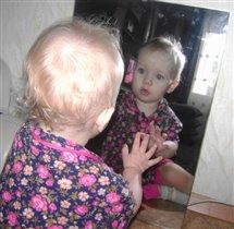 свет мой зеркальце, скажи....