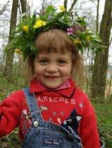 Я сама как весна ! Юная, цветущая и прекрасная!