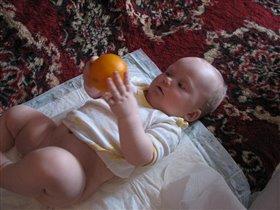 Апельсин, апельсин, я тебя съем....