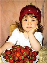 Сладкая ягодка