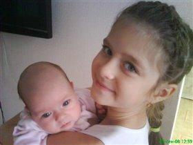 Сестрички!