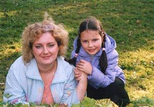 Мама Лиля и доча Полина.