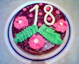 Тортик 18 лет'