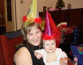 Новый год, Новый год - веселись народ!