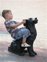 Скачи мой конь...
