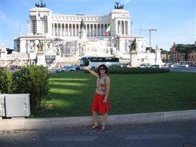 Я в Риме, июнь 2009
