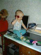 'Будующий хакер' ))