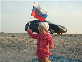 патриотики на море ))