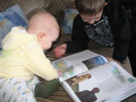 Учим географию!