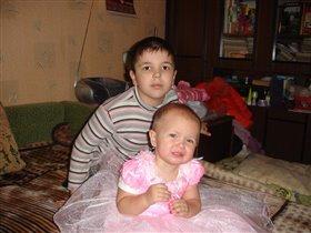 Максим и Дарья январь 2009