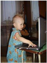Знакомство с ноутбуком