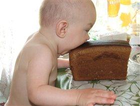 Хлеб, хлеб, я тебя съем!