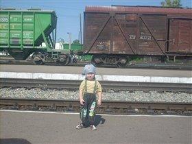 Маленький путешественник