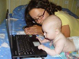 'Мама: говорю тебе-в интернет надо вот так входить!'