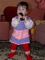 А я пробую на зуб папин телефон!....Понравился!)))