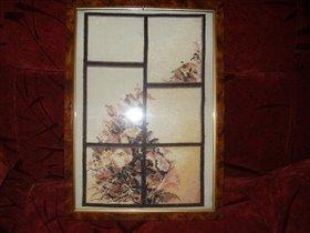 окно в мир цветов