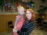 Я с сыном