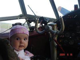 К полёту готовы?