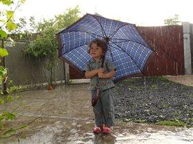 Путешествие под дождём