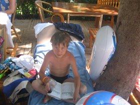 Лето 2009 года. Мой младший мальчик.