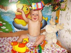Вот мои игрушки!