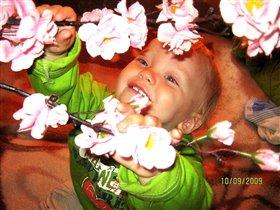 димуся мой цветочек!