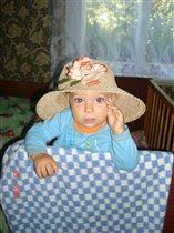ой, моя шляпка!