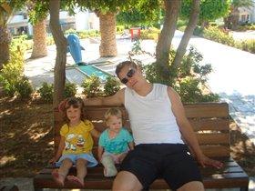 ПАПКА с дочками