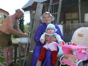На даче у бабушки и дедушки