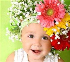 Дети - цветы нашей жизни!
